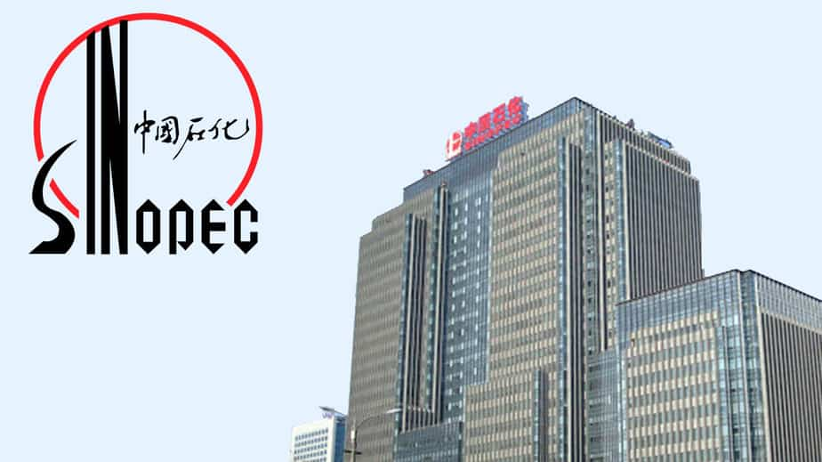 Sinopec Group || The biggest companies in the world